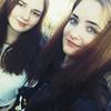 Нина Рачицкая, 17, г.Борисов