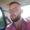 Андрій, 22, г.Стрый