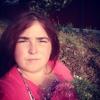 Анастасия, 22, г.Бердянск