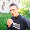 ваня, 20, г.Киев