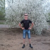 Сергей, 29, г.Николаевск