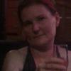 Римма, 44, г.Москва