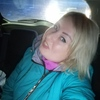 Ирина, 45, г.Бокситогорск