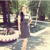 Айко, 19, г.Алматы (Алма-Ата)