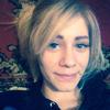 мэри, 20, г.Одесса