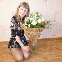 Виктория, 37 лет, Стрелец, Санкт-Петербург