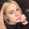 Диана, 17, г.Лозовая