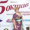 Екатерина, 35, г.Чебоксары