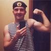 Петр, 27, г.Коломна
