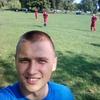 Сергій, 21, Черкаси