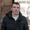 """LUKOIL"", 38, г.Екатеринбург"