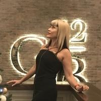 Галина, 44 года, Лев, Кемерово