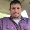 heathm, 41, New Orleans