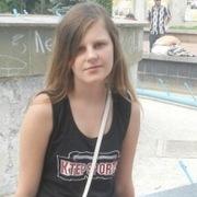 Валічка Тагієва 29 лет (Лев) хочет познакомиться в Турийске