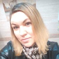 Алена, 35 лет, Овен, Владивосток