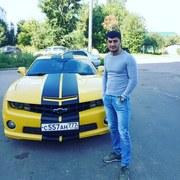 Джамал 27 лет (Дева) хочет познакомиться в Селижарове