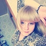 Ирина 26 лет (Козерог) Кстово