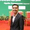 Pth, 30, Phnom Penh