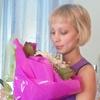 Анжелика, 29, г.Уфа