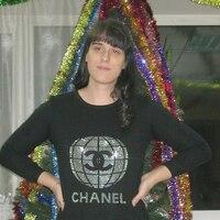 Галя, 39 лет, Овен, Москва