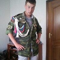 Станислав, 28 лет, Козерог, Москва