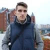 Владислав, 25, г.Днепр