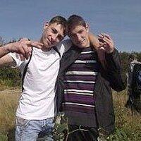 дмитрий, 26 лет, Близнецы, Поронайск