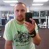 Vitalik Pugovkin, 33, Wichita