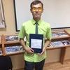 Андрей, 22, г.Старая Майна