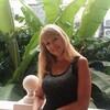 Людмила, 40, г.Иваново