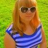Елизавета, 26, г.Нестеров