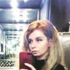 Nastya, 20, г.Запорожье