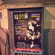 Максим 37 Санкт-Петербург