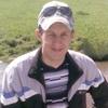 Андрій, 30, г.Базалия