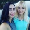 Кристина, 26, Пологи