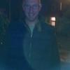 Remco, 38, г.Arnhem