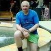 Сергей, 53, г.Никель