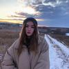 Екатерина, 20, г.Ростов-на-Дону