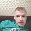 Колян, 30, г.Невинномысск