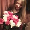 Татьяна, 21, г.Ульяновск