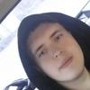 Юрий, 21, г.Красноярск