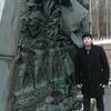 Aleksey, 36, Nikel