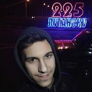Ваня 23 Луганск