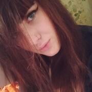 Рина Кирилова 20 Москва