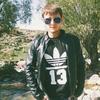 Артем, 20, г.Шымкент (Чимкент)