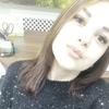 Кристина, 19, г.Воронеж
