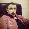 Андрей, 24, г.Бельцы