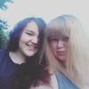 Елена, 22, г.Житомир