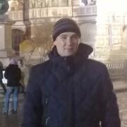 лео 29 Москва