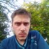 David, 30, Kurganinsk